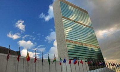 Christian Embassy, U.N.